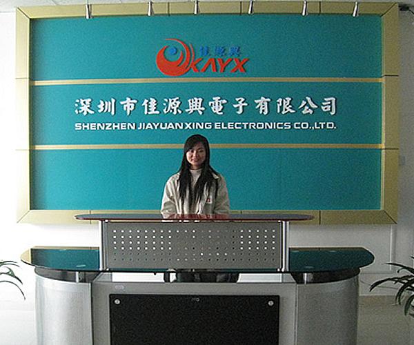 Shenzhen Co Ltd Mail: Shenzhen Jiayuanxing Electronics Co., Ltd